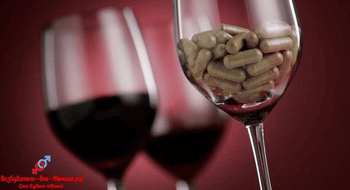 Бокалы с красным вином и таблетками