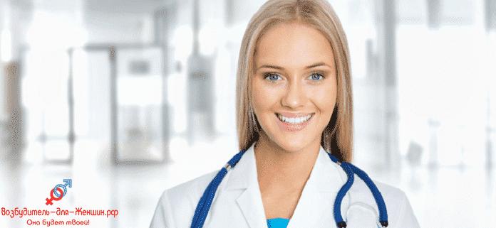 Фото улыбающаяся девушка врач