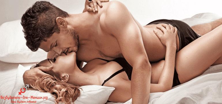 У девушки эффект от возбудителя и она обнимается нежно с парнем