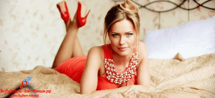 Девушка на кровати в красном платье