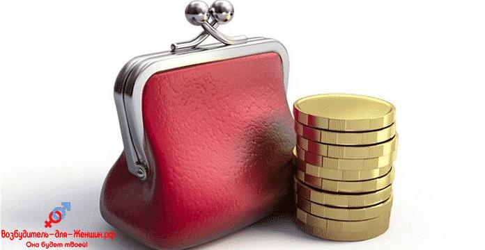 Фото красный кошелек с монетами