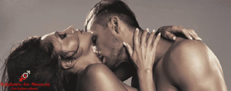 Мужчина горячо целует возбужденную женщину