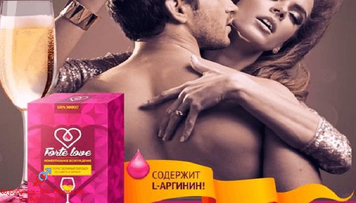 Мужчина и женщина под действием стимулятора Forte Love