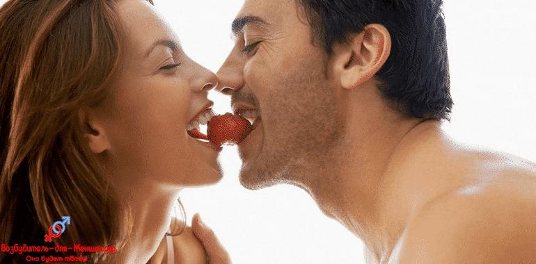 Пара ест клубнику