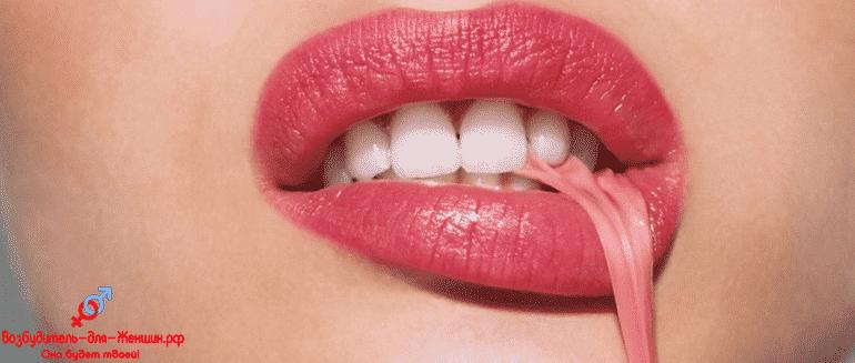 Рот с жвачкой