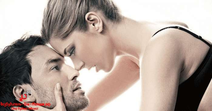 Страсть между молодой парой