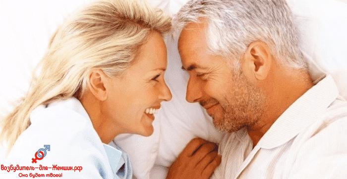 Женщина после приема возбудителя с мужчиной