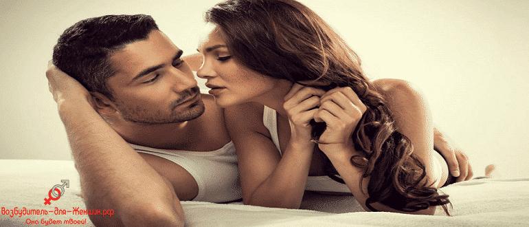 Фото девушка целует парня под действием возбудителя Прелокс Леди