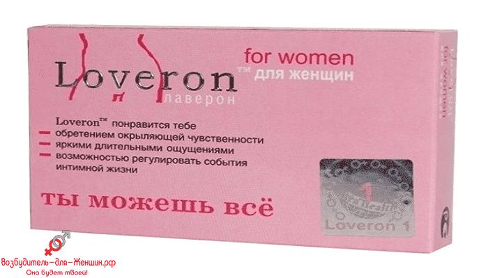 Эффективный стимулятор Лаверон для женщин
