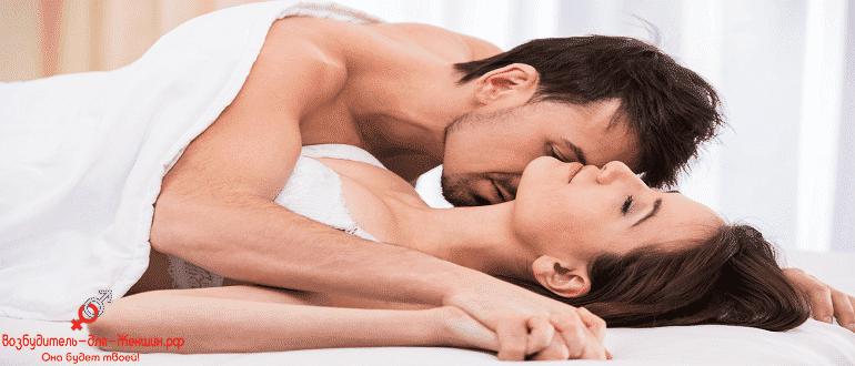 Фото мужчина и девушка занимаются любовью под действием средств для возбуждения