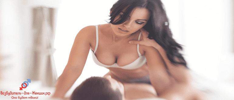 Фото пара занимается сексом под действием Apple Eve