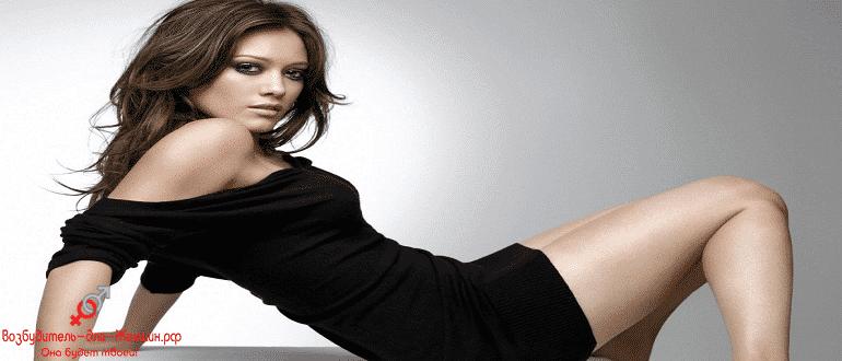 Сексуальная женщина